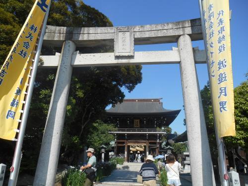 宮地嶽神社2