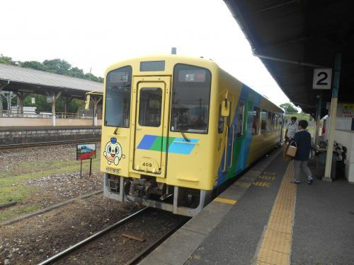 平成筑豊鉄道
