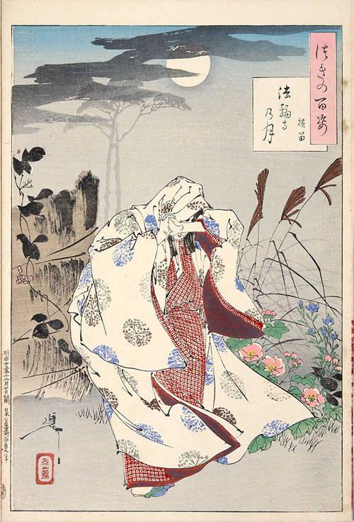 eb39f8e5bd1713f8b1ddf3768a7dc95f--block-art-japan-design.jpg