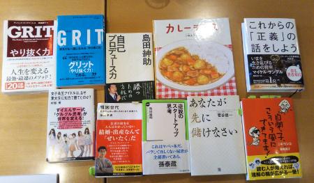 第100回読書会書籍