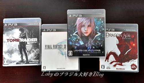 1買い物PS3ゲーム