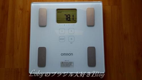 1買い物体重計