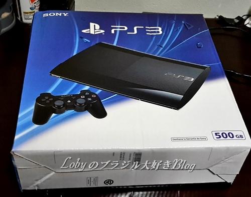 1買い物PS3