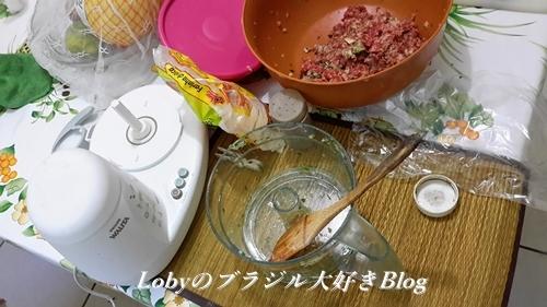 ハンバーグ作り