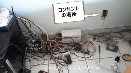 パソコン周辺のケーブル02