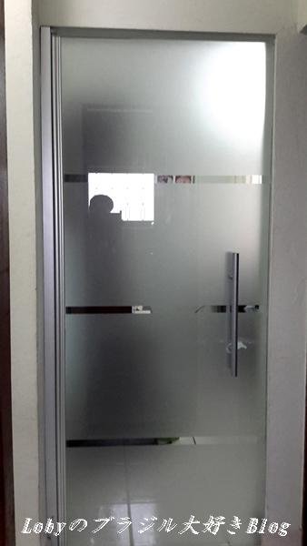 どこでも(行けない)ドア2