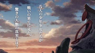 新世界より2