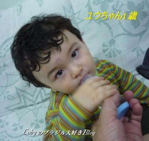 ユウちゃん1歳01