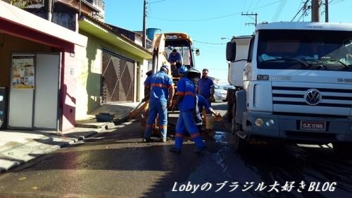 下水管工事2017-02