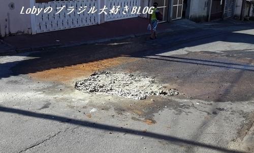 下水管工事2017-05