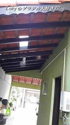 勝手口の屋根1