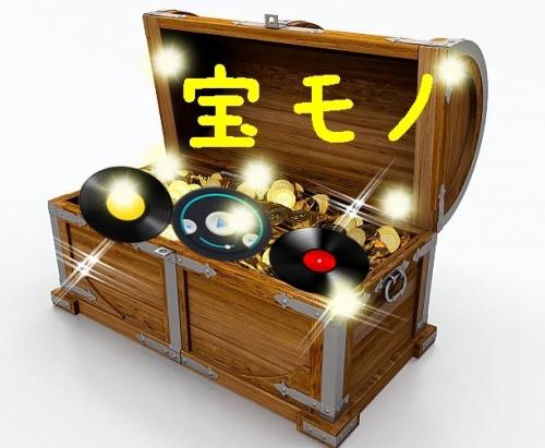 宝物records