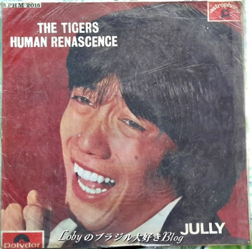 4-タイガース1
