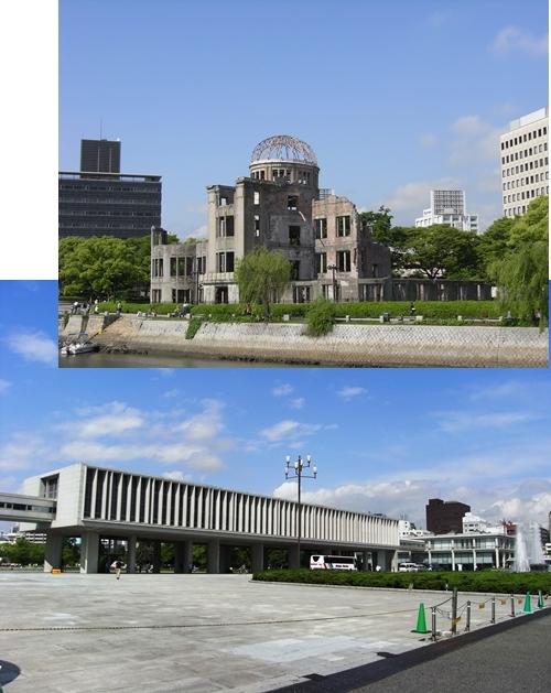 Hiroshima_Peace_Memorial_Museum_Wiipedia.jpg