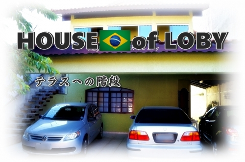 house_of_loby.jpg