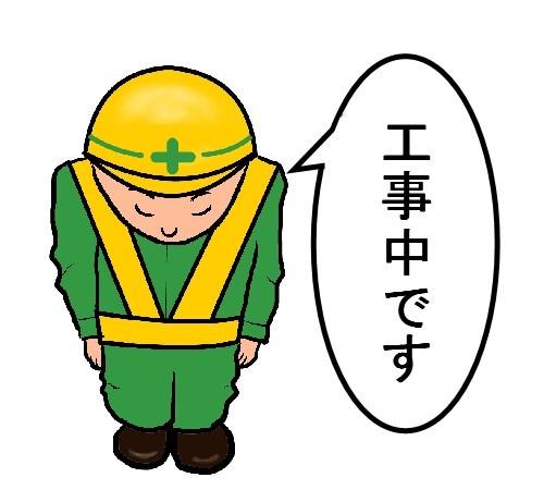 illust-shigotok11.jpg