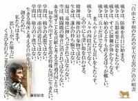 seiji2.jpg