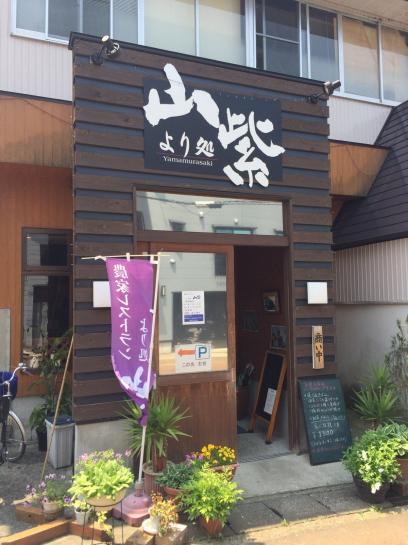 iwasawa0001.jpg