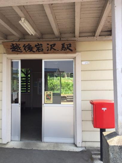 iwasawa0017.jpg