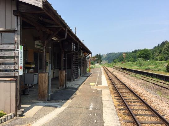 iwasawa0022.jpg