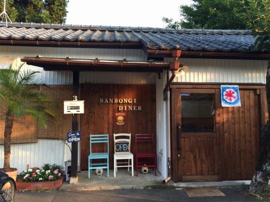 sanbongi1707200001.jpg