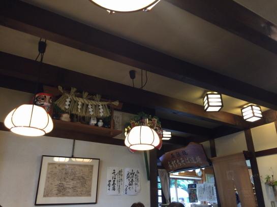 uzuraya1707290012.jpg