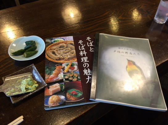 uzuraya1707290014.jpg