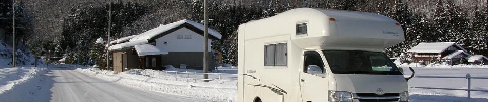 冬DSCN2951飛騨