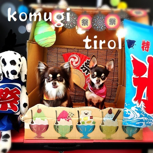 komugichirol 出宮_LI