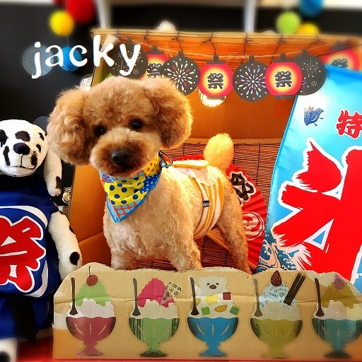 jacky 元山