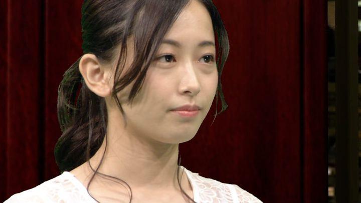 2017年10月06日安倍萌生の画像03枚目