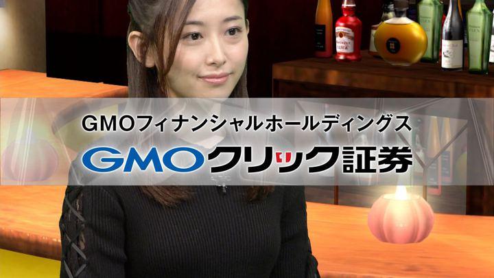 2017年11月10日安倍萌生の画像03枚目