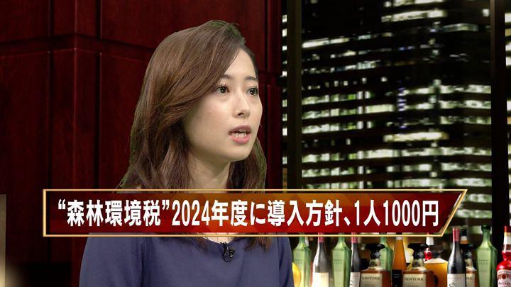 2017年12月01日安倍萌生の画像16枚目