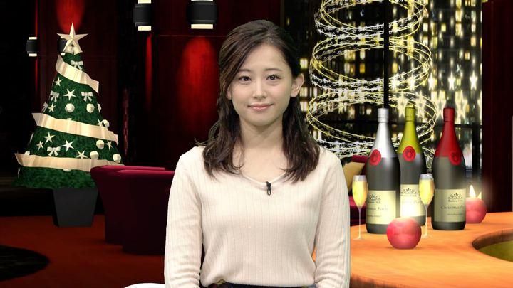 2017年12月15日安倍萌生の画像01枚目