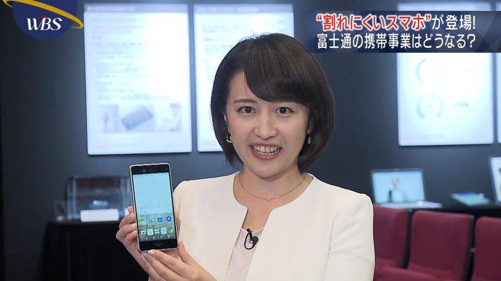2017年12月05日相内優香の画像04枚目