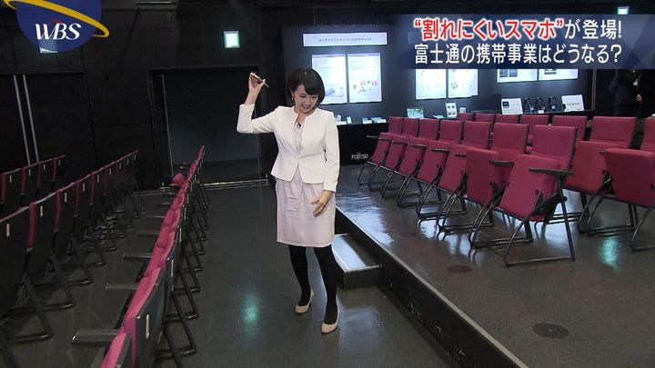 2017年12月05日相内優香の画像07枚目