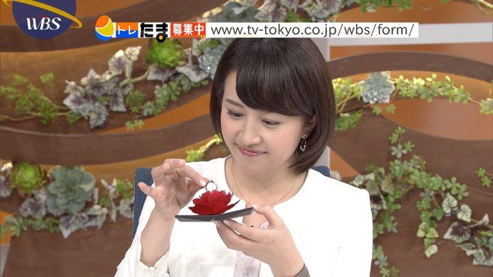 2017年12月05日相内優香の画像26枚目