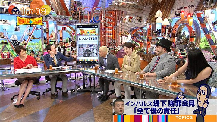 akimoto20170618_02.jpg