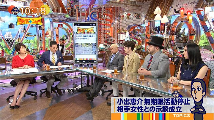 akimoto20170618_05.jpg