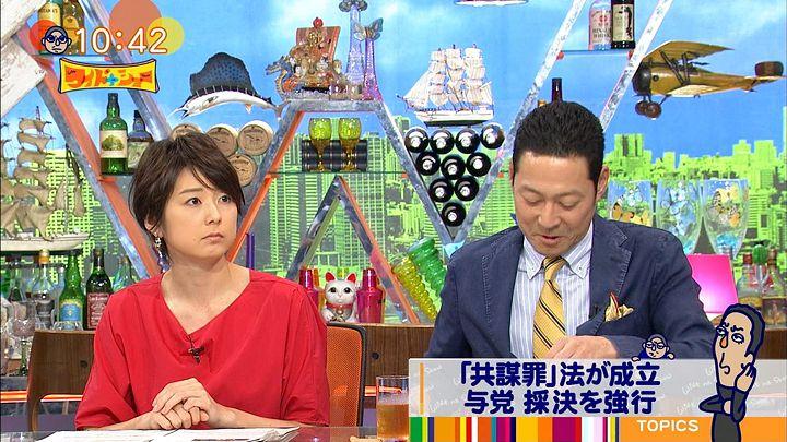 akimoto20170618_14.jpg