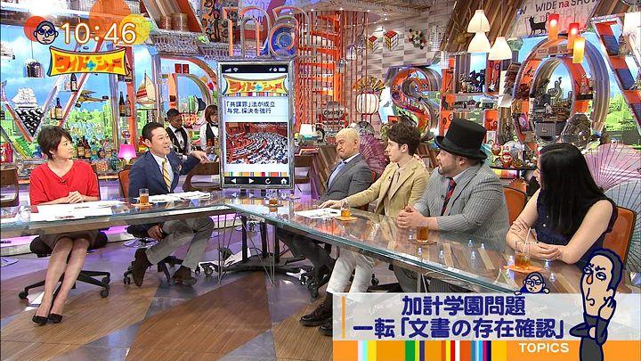 akimoto20170618_15.jpg