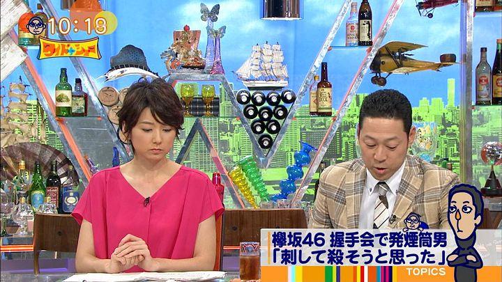 akimoto20170702_05.jpg