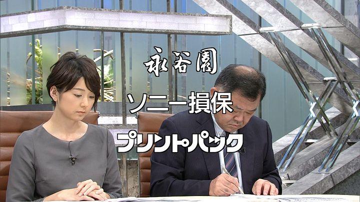 akimoto20170711_02.jpg