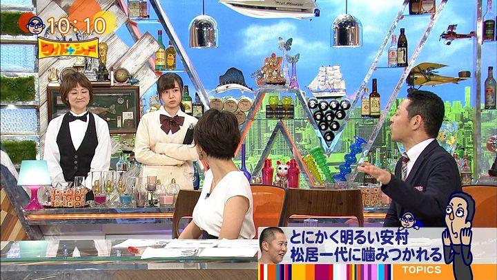 akimoto20170716_07.jpg