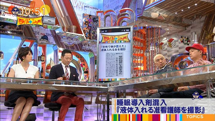 akimoto20170716_13.jpg