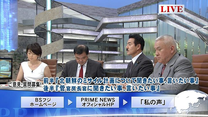 akimoto20170814_05.jpg