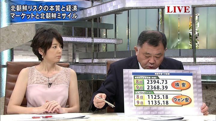 akimoto20170823_11.jpg