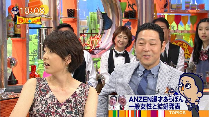 akimoto20170827_07.jpg