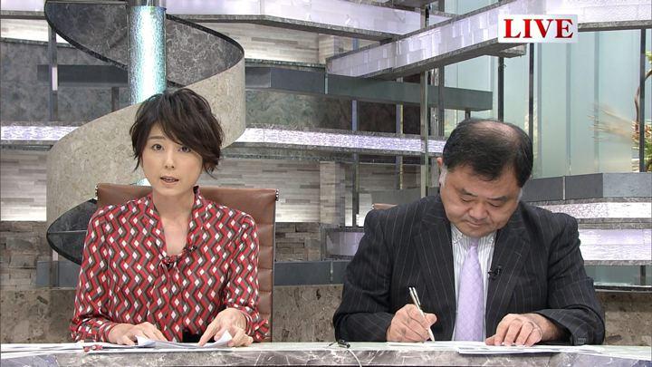 2017年10月04日秋元優里の画像03枚目