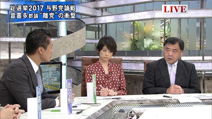 2017年10月04日秋元優里の画像05枚目